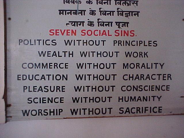 social-sins