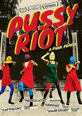 Pussy_Riot-A_Punk_Prayer_Poster.jpg